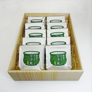 画像4: 濃茶のダックワーズ 万洋菓