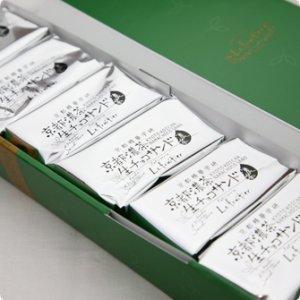 画像3: 濃茶(こいちゃ)生チョコサンド【6個入り】