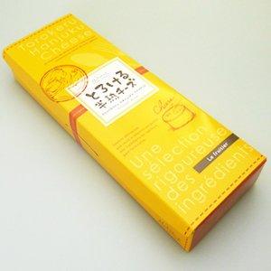 画像2: 半熟チーズ 【5個入り】