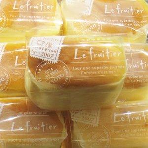 画像3: 半熟チーズ 【5個入り】